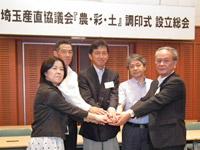 調印式後握手する各団体の代表