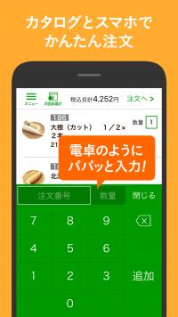 screenshot@5.5inch_01
