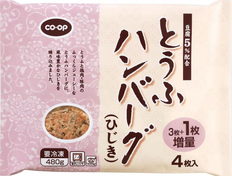 toufu hanbagu zouryou