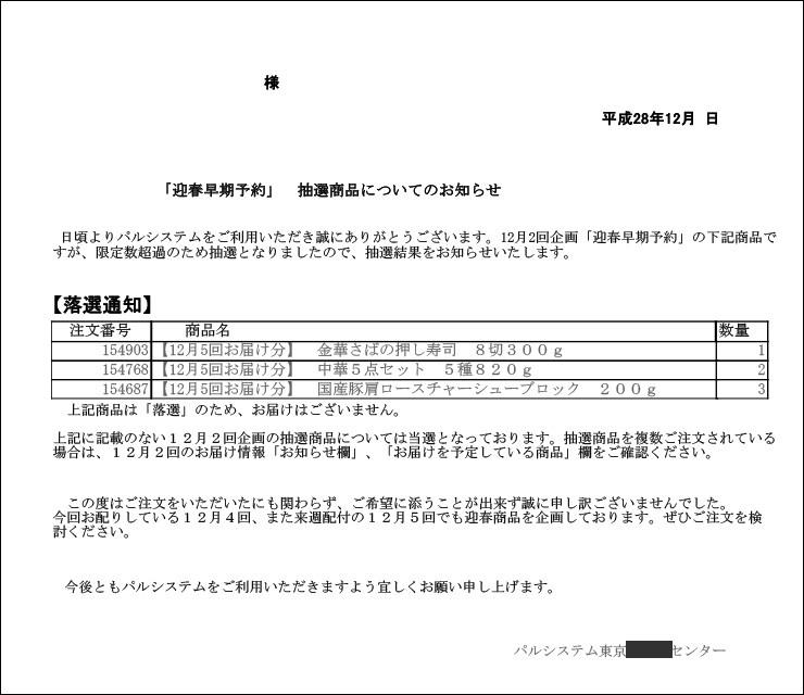 161205_kaizen_03-2