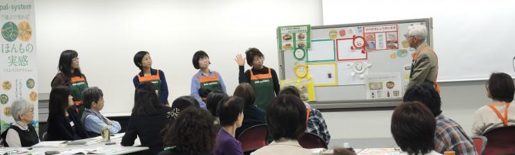 """「食育プロジェクト もぐもぐキャラんバン」による""""4つのお皿""""の公演"""