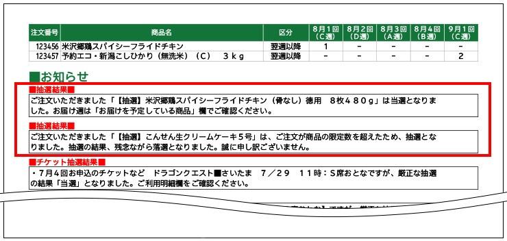 161205_kaizen_03-1