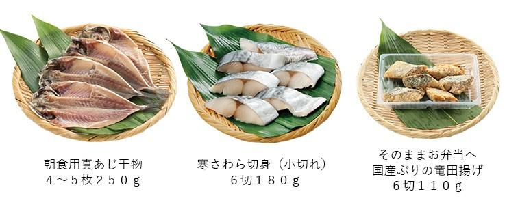 170110_kaizen_04