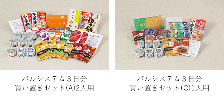 170110_kaizen_02