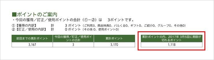 170306_kaizen_img11
