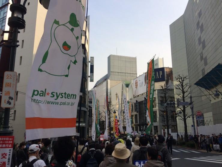 渋谷駅へ向けてパレードする参加者