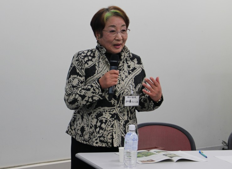 NPO法人母さんの楽校代表 加藤とく江さん