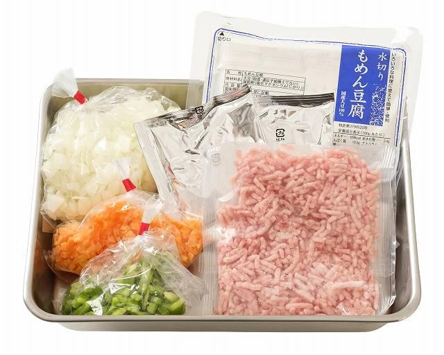 野菜たっぷり豆腐のドライカレー具材画像