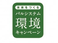 kankyocamp