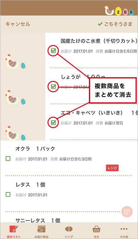 kaizen_report1707-img_001