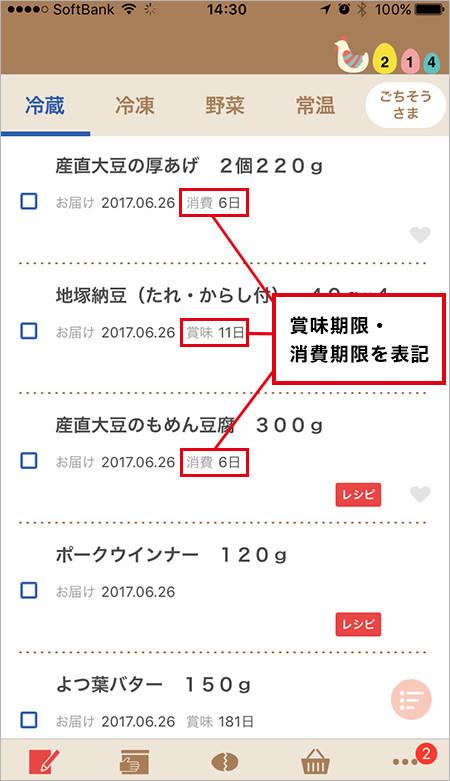 kaizen_report1707-img_002