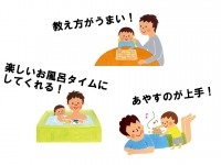 image_m_bath3