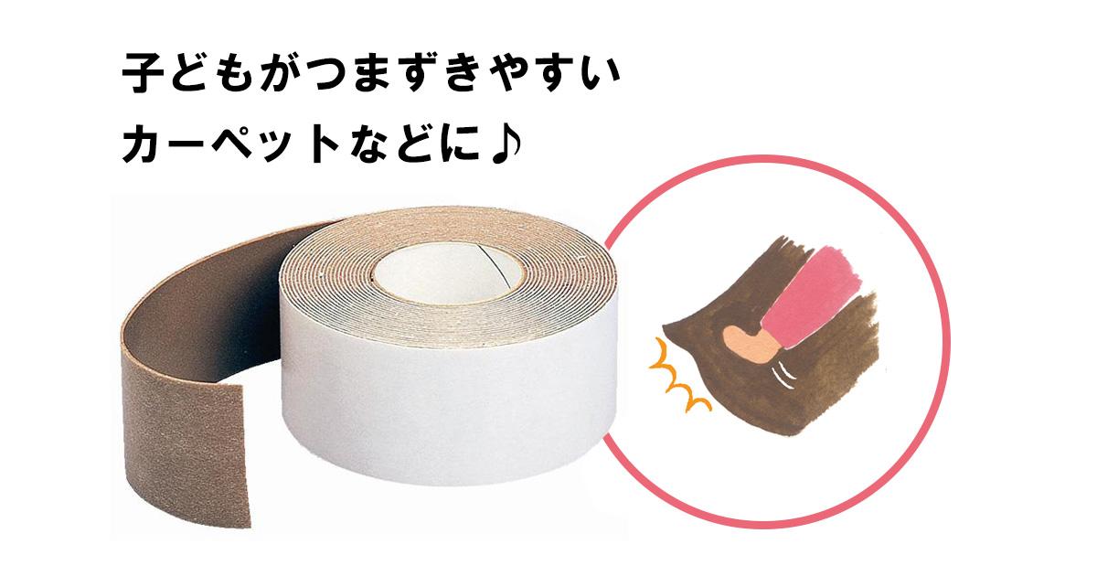 image_m_tape_new