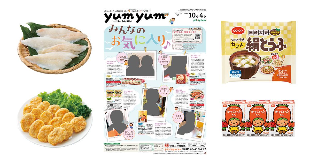 new_image_m_kuchikomi