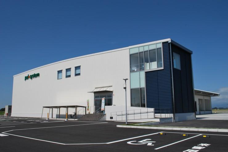 オープンした板倉食品加工センター