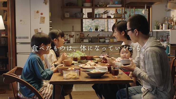 『ほんもの実感/私は選ぶ篇:日本のこめ豚』CMより