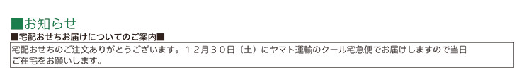 201710-kaizen-5
