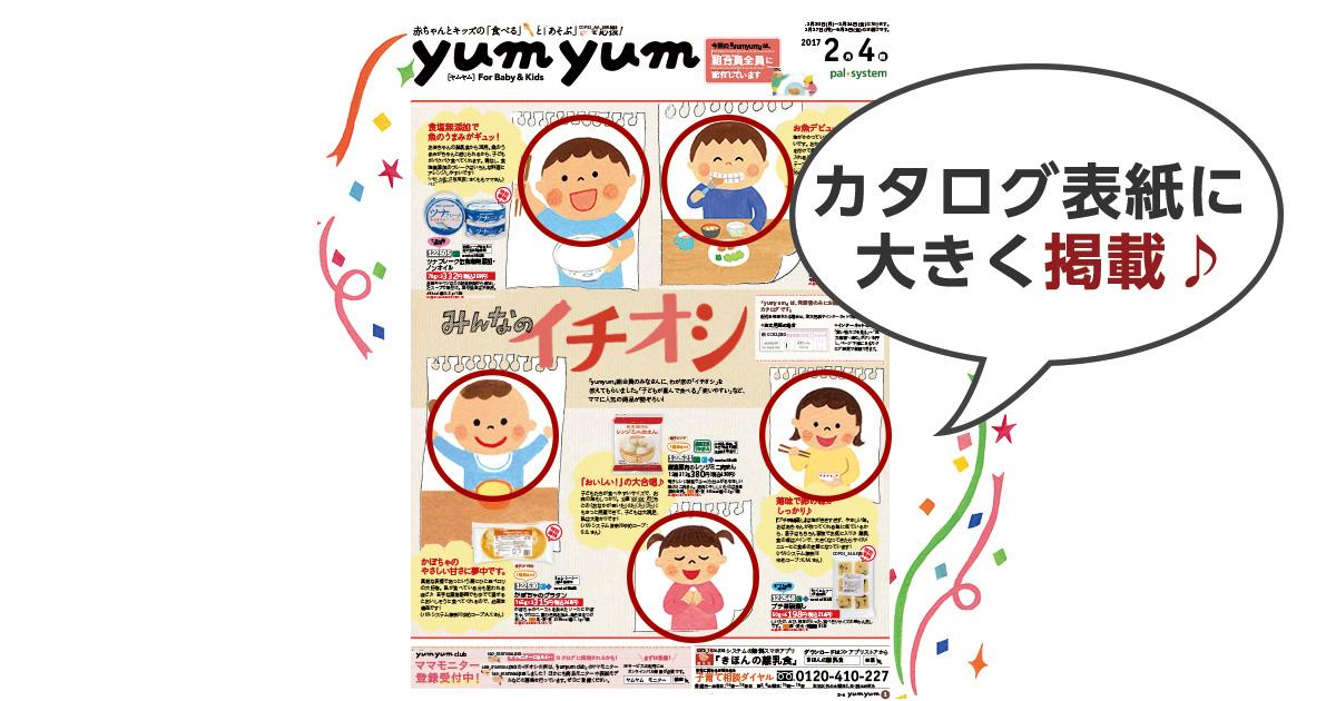 image_m_kuchikomi_2