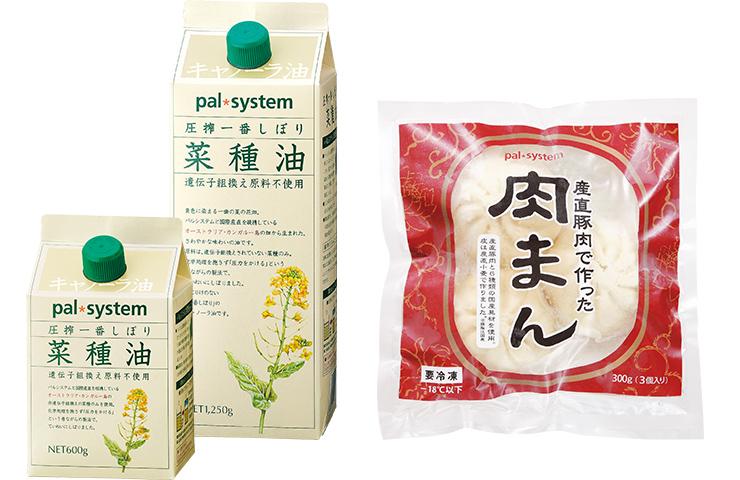非遺伝子組換え原料を使った『圧搾一番しぼり菜種油』(左)と『産直豚肉で作った肉まん』(右)