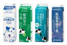 (左から)「こんせん72牛乳」「酪農家の牛乳」「酪農家の低脂肪牛乳」「いわて奥中山低温殺菌牛乳」