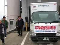 支援物資を運んだトラック