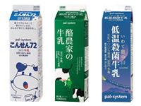 (左から)「こんせん72牛乳」「酪農家の牛乳」「いわて奥中山低温殺菌牛乳」